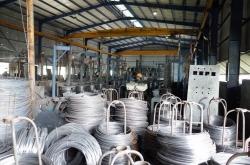 Công nghiệp sản xuất sắt và thép